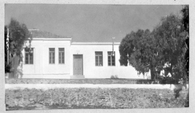 Γενική φωτογραφία του σχολείου