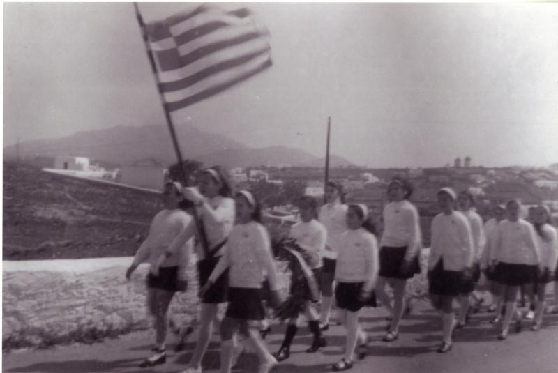 Φωτογραφία παρέλασης